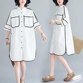 洋裝 中大尺碼 大碼女裝夏裝中長款200斤寬鬆襯衫裙遮肚減齡胖mm文藝顯瘦連身裙