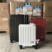行李箱 登機箱20超輕超靜音拉桿箱24旅行箱28寸密碼行李箱萬向輪T 4色