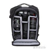 相機包 民族風新款男女通用專業單反相機包戶外旅行大容量攝影雙肩包 MKS 歐萊爾藝術館