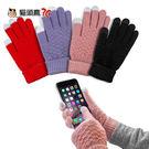 【貓頭鷹3C】格紋針織觸控保暖手套-黑色...