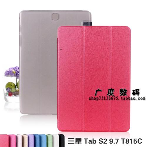 88柑仔店~三星 Galaxy  Tab S2 9.7吋 T810/T813/T815  平板皮套外殼 螺絲紋保護套三折外殼