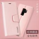 S10/S10e/S10 Plus翻蓋保護殼 三星Note10翻蓋手機殼 SamSung Note 10 Plus手機套 S8/S9/N8/N9三星保護套