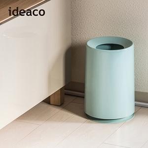 【日本ideaco】摩登圓形家用垃圾桶-6L淺藍