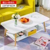 現代簡約茶幾 客廳茶桌 小戶型北歐風茶臺餐桌兩用多功能邊幾 CJ4865『美鞋公社』