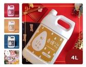 香頭寶寶Clean 次氯酸抗菌液 50ppm 4L 家庭號【i -優】