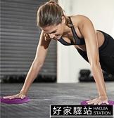 瑜伽墊 平板支撐護膝墊便攜健身瑜伽運動女膝蓋圓形護肘墊健腹輪加厚跪墊