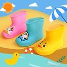 寶寶雨鞋-寶寶雨鞋男童1-2歲小黃鴨雨靴女幼兒防滑3小孩膠鞋加絨兒童水鞋冬 夏沫之戀