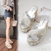 交叉厚底高跟鞋珍珠水鑚魚嘴拖鞋女時尚百搭夏季旅游鞋涼拖女夏 一米陽光