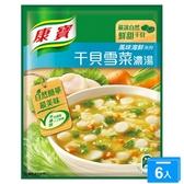 康寶濃湯自然原味干貝雪菜43.1g*2*6【愛買】