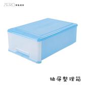 半透明塑膠抽屜式衣櫃收納盒收納櫃化妝品收納箱玩具內衣整理箱鞋盒抽屜整理箱3L