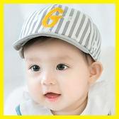 全館83折嬰兒帽子0-3-6-12個月男女寶寶帽鴨舌帽春秋夏季兒童防曬遮陽帽子
