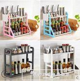 廚房置物架收納架用品用具儲物架落地式調味料架免打孔多功能2層CY『韓女王』