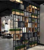 鐵藝屏風 隔斷 置物架 書架 工業風玄關 餐廳架 美式loft辦公室鐵藝架子