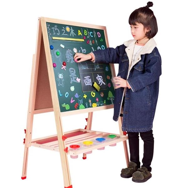 小黑板 兒童畫板雙面磁性小黑板支架式家用寶寶塗鴉寫字板【88折免運】