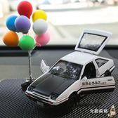 AE86合金車汽車擺件仿真車載內飾車內裝飾品擺件發聲發光金屬模型