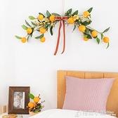 阿楹 新年仿真橘子植物掛件 牛年過年元旦幼兒園店鋪櫥窗佈置裝飾ATF 格蘭小舖
