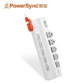 【PowerSync 群加】6開5插防雷擊抗搖擺旋轉延長線1.8M-白〔無USB〕