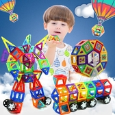 磁積片積木磁力貼片磁力片兒童玩具男孩益智