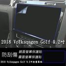 【Ezstick】福斯 Volkswag...