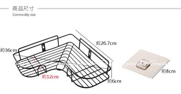 【鐵藝轉角架】衛浴室壁掛三角收納架 廚房牆角置物架 免釘免鑽孔無痕黏膠牆角架