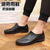 雨鞋低筒雨鞋男潮成人時尚防滑防水短筒雨靴勞保廚房工作水鞋男士套鞋 酷斯特數位3c
