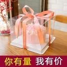 蛋糕盒甜品盒5/6/8/10/12寸雙層...