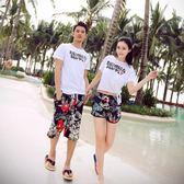 黑五好物節 巴厘島海邊度假 情侶沙灘褲男女情侶裝蜜月大碼T恤套裝速干短褲 東京衣櫃