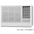 【日立】 6-8坪定頻雙吹式窗型冷氣 R...