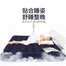 充氣床墊氣墊床單人雙人家用充氣床簡易床摺疊床便攜床充氣墊氣床【果果新品】