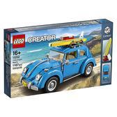 LEGO樂高 Creator 創意大師系列 Volkswagen Beetle(特)_LG10252