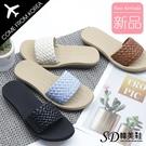 韓國空運 簡約百搭款 寬版編織造型 4CM厚底涼拖鞋【F713290】版型正常/SD韓美鞋