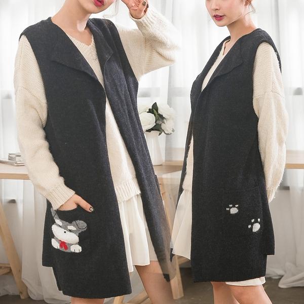 Kiro貓‧雪納瑞雙口袋開襟毛線背心/毛衣外套 【260040】