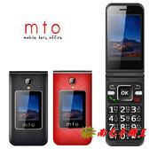 ※南屯手機王※ MTO M68 4G+4G雙卡雙待手機【宅配免運費】