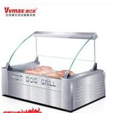 交換禮物烤腸機維仕美烤腸機商用小型火腿秘制臺灣烤香腸全自動控溫多功能熱狗機 LX