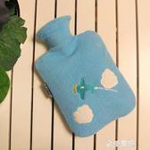熱水袋注水小號絨布可愛大號成人暖寶寶暖床隨身女學生灌水暖水袋 金曼麗莎