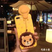 蘋果6s手機殼 掛繩女款卡通可愛超萌個性創意  BS21618『毛菇小象』