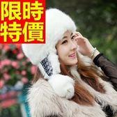 針織帽韓風百搭-仿兔毛加厚保暖大毛球女護耳帽5色64b2【巴黎精品】