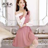彩黛妃2019春夏新款韓版百搭時尚長袖女裝大碼休閒連身裙『韓女王』
