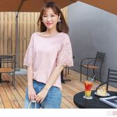 OrangeBear《AB7154》蕾絲拼接綴珍珠喇叭袖高棉純色上衣--適 XL~6Lar