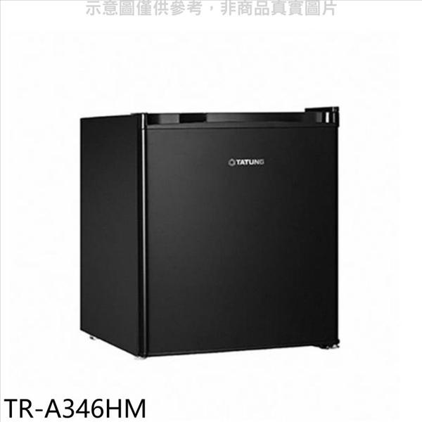 大同【TR-A346HM】46公升單門冰箱