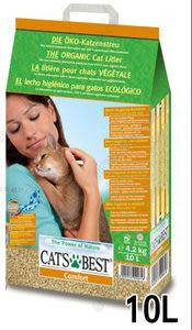 香桔士★【貓砂】德國凱優 CAT'S BEST環保木屑細砂(綠標崩解型) 10L