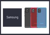 SAMSUNG Galaxy A31 TPU 原廠炫彩背蓋 (台灣公司貨)
