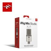 【敦煌樂器】IK Multimedia iRig Mic Studio XLR 電容麥克風