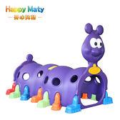 幼兒園兒童隧道爬行早教玩具大型戶外遊樂場室內小精靈毛毛蟲鑽洞 MJBL