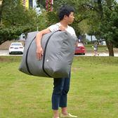 特大防水加厚手提搬家袋牛津布編包行李袋子