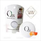 白金級QB會呼吸的持久體香膏6g-單個[56229]