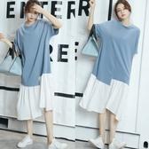 漂亮小媽咪 韓系洋裝 【D1117】 撞色 拼接 短袖 魚尾洋裝 魚尾裙 孕婦裝洋裝