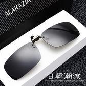 眼鏡  墨鏡男夾片式太陽鏡近視眼鏡開車專用成人夾片偏光夜視鏡防遠光燈