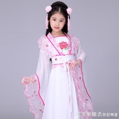 古裝仙女兒童女童仙女裝貴妃服裝漢服兒童古典舞蹈演出服裝表演服 漾美眉韓衣