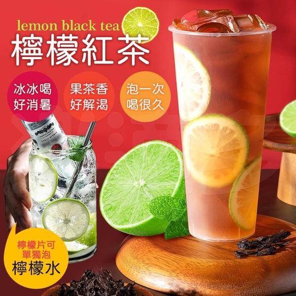 和春堂 手做檸檬紅茶 隨身包6gx8包+8片檸檬片